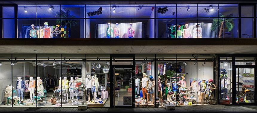 Pilotto Shop